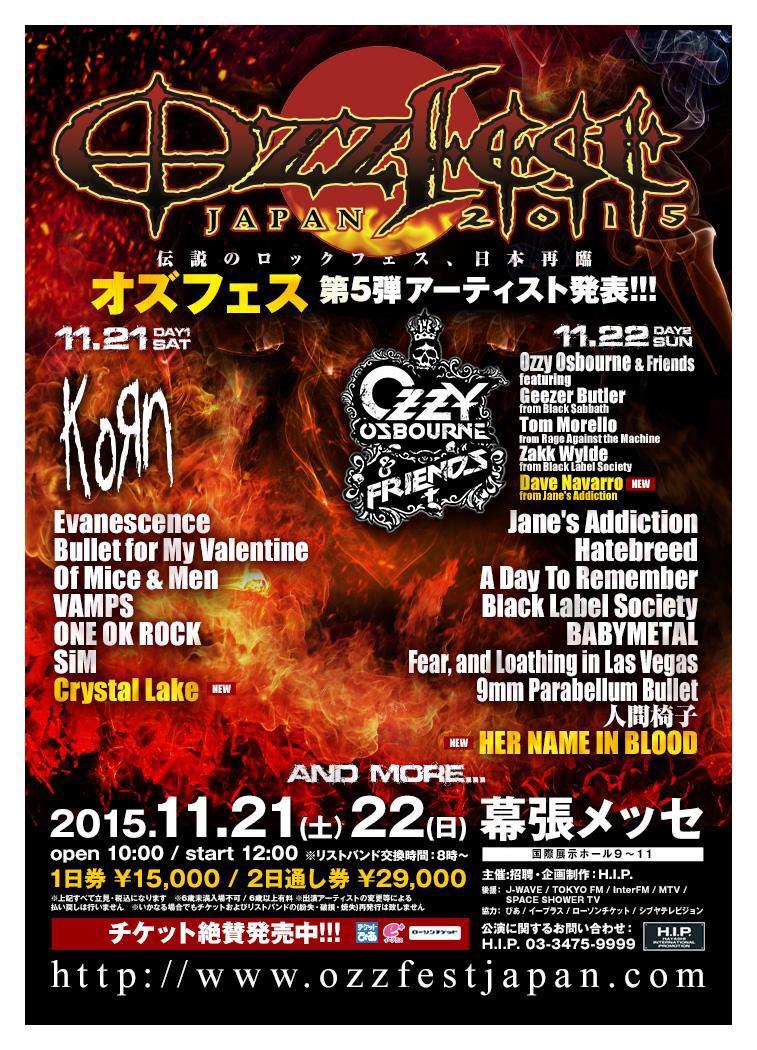 OzzFest Japan