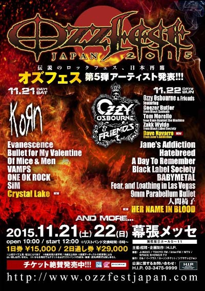 2015 Ozzfest Japan